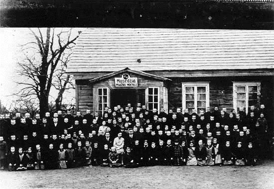 Mosėdžio pradžios mokykla