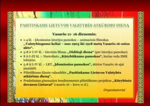 Pasitikime Lietuvos valstybės atkūrimo dieną