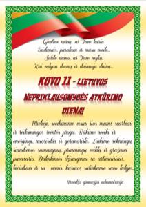 Kovo 11-osios Lietuvos nepriklausomybės diena!